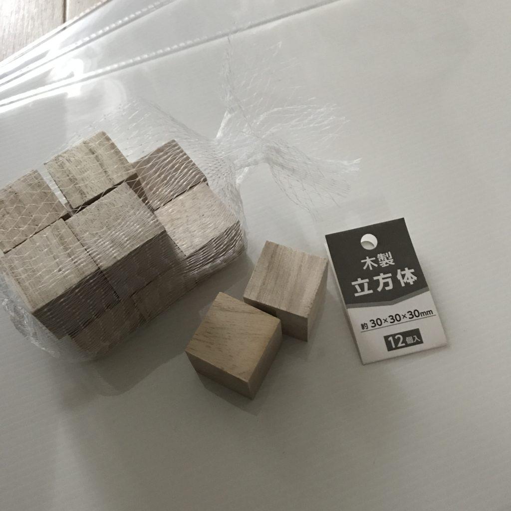 wood_cube