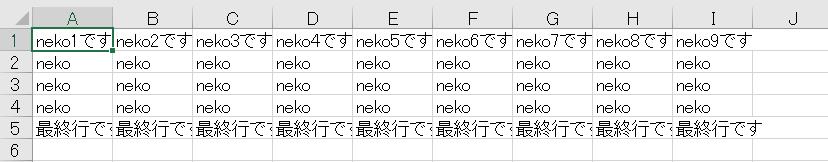 check12_4_result