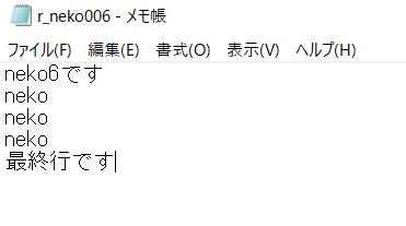 check12_5_result