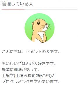 profile_of_writer