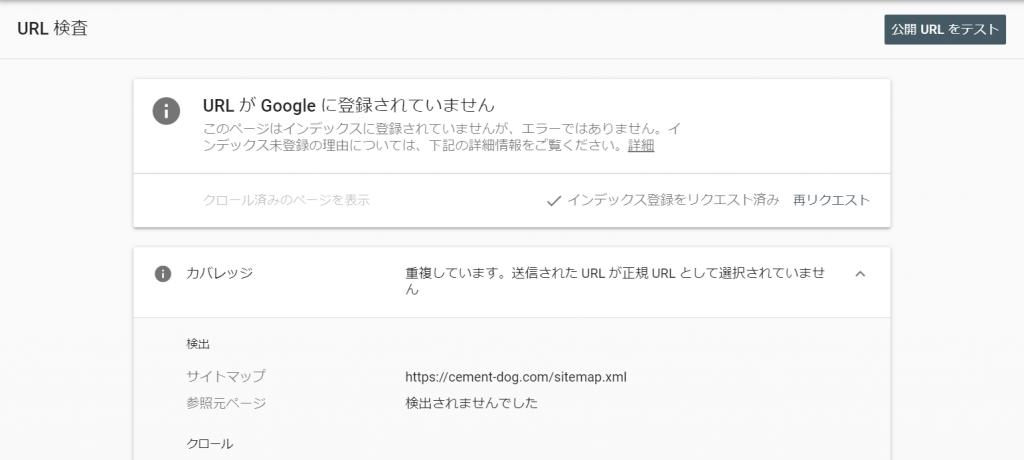 Search_console_image