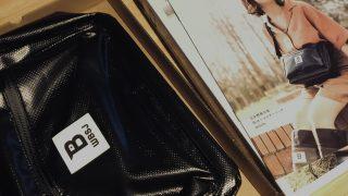 shoulder_bag_WBSJ